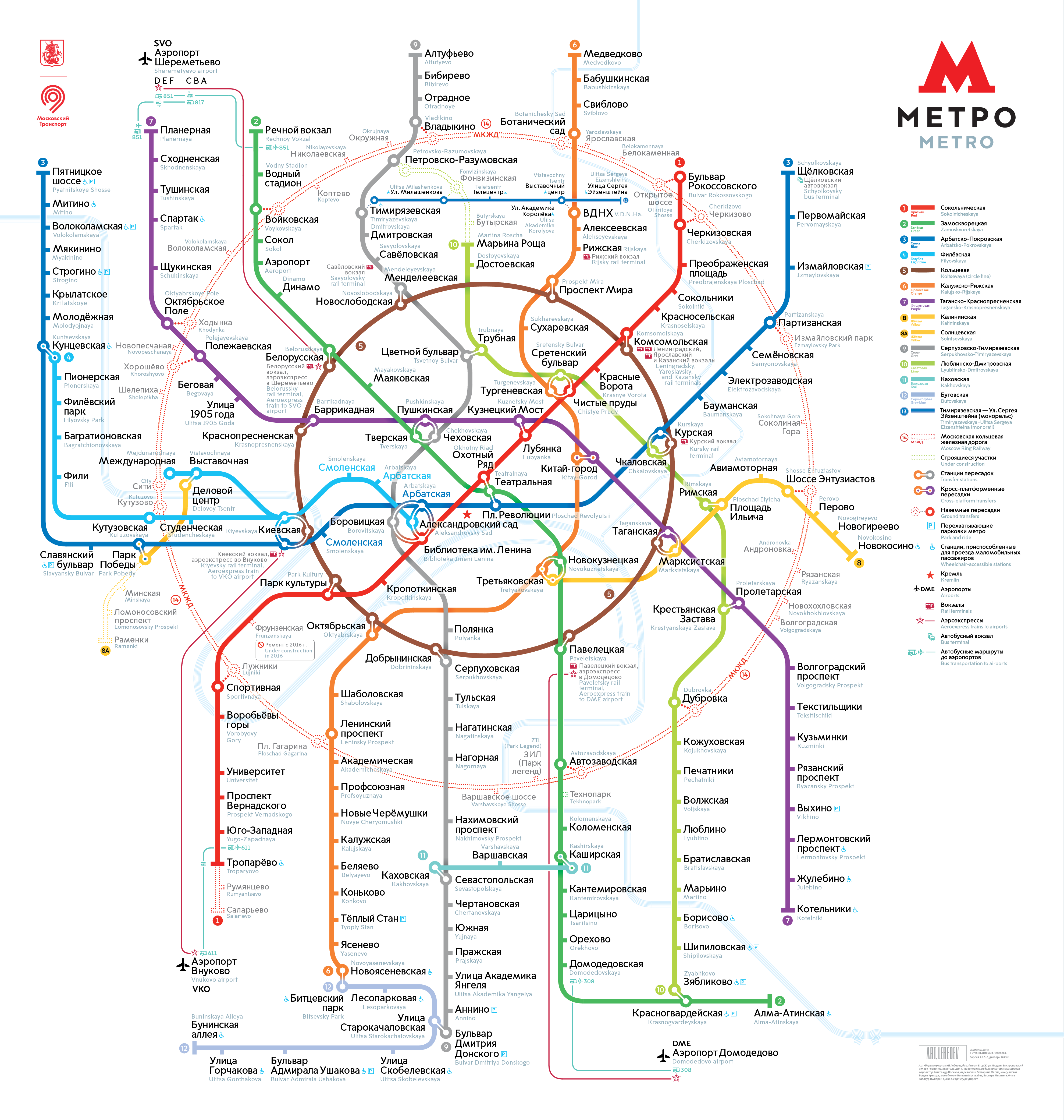 Схема метро м. беляево