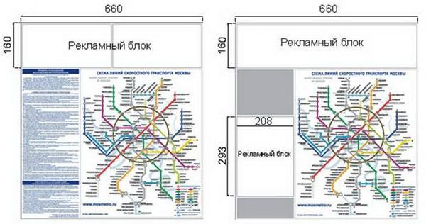 Реклама на схеме метро