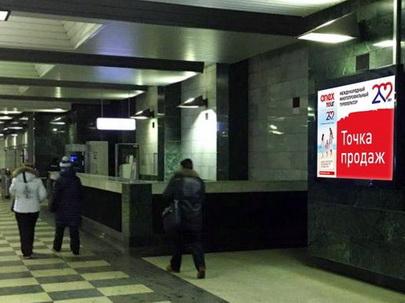Реклама в переходах станций метро