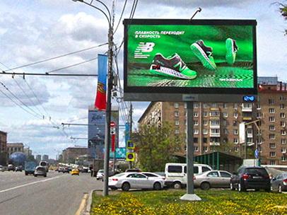 Рекламные щиты у станций метрополитена