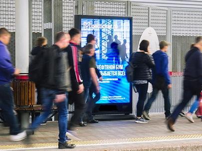 Реклама на станциях МЦК