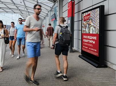 Реклама на станциях московского центрального кольца